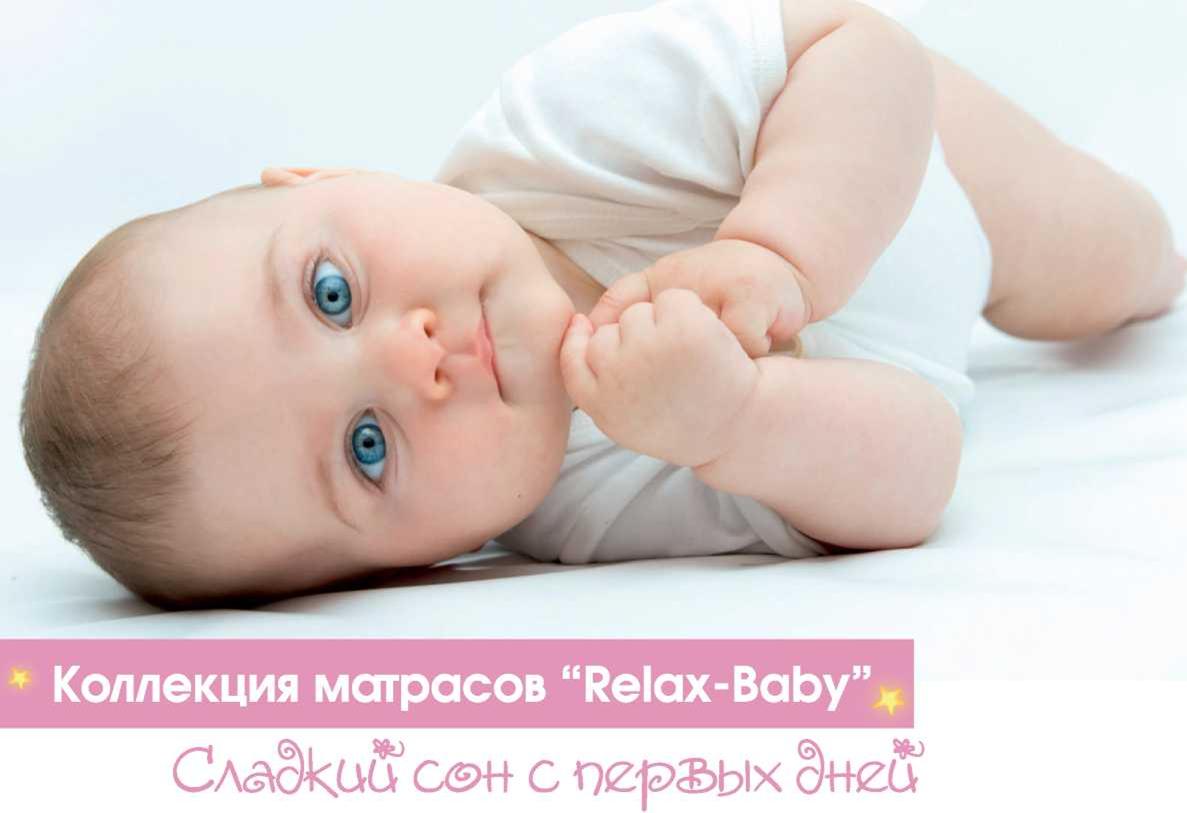 Аскона матрасы официальный сайт каталог курск цены
