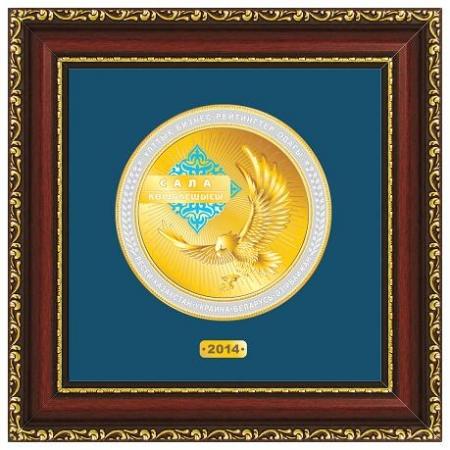 медаль лидер отрасли