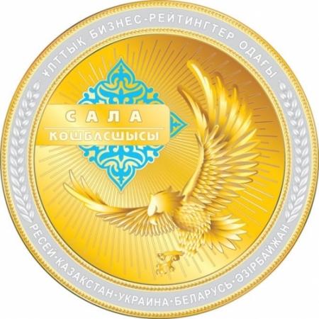 медаль лидер отрасли 2014